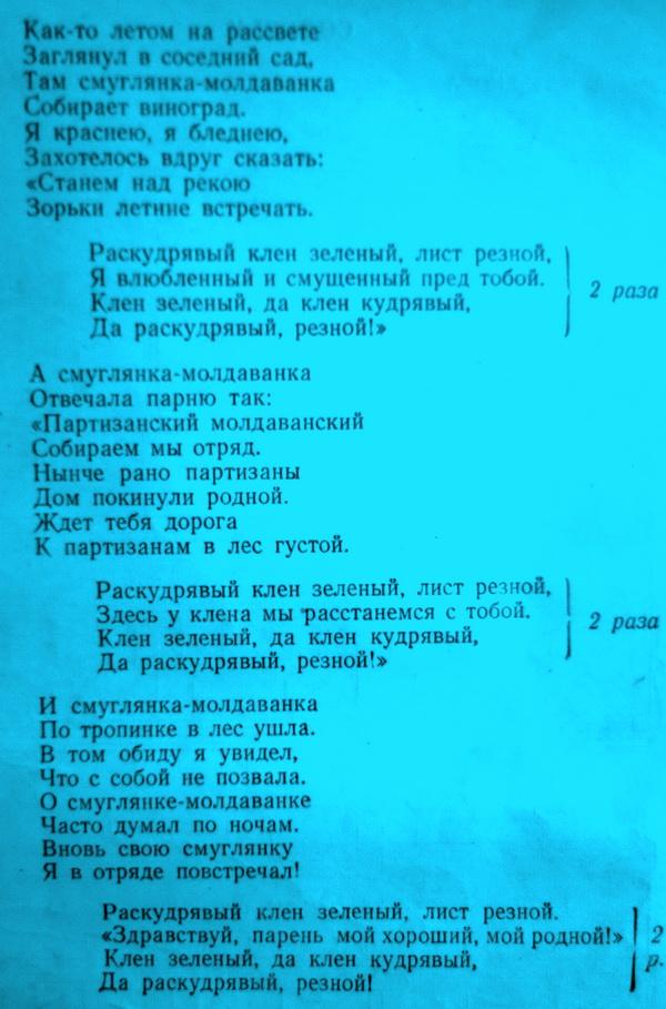 меня просто текст песни день победы на казахском языке Название: