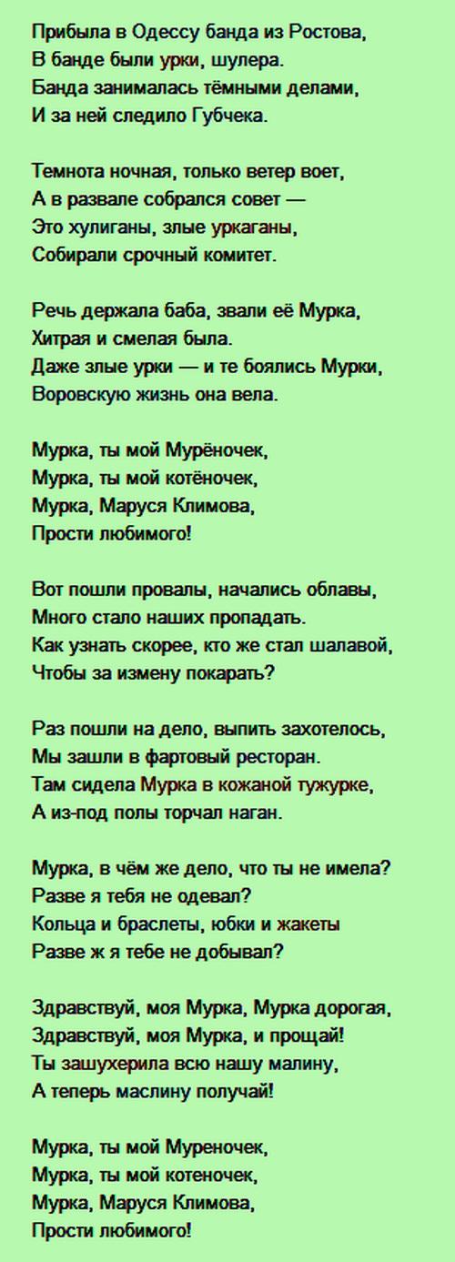 Владимир Высоцкий - Концерт В ДК