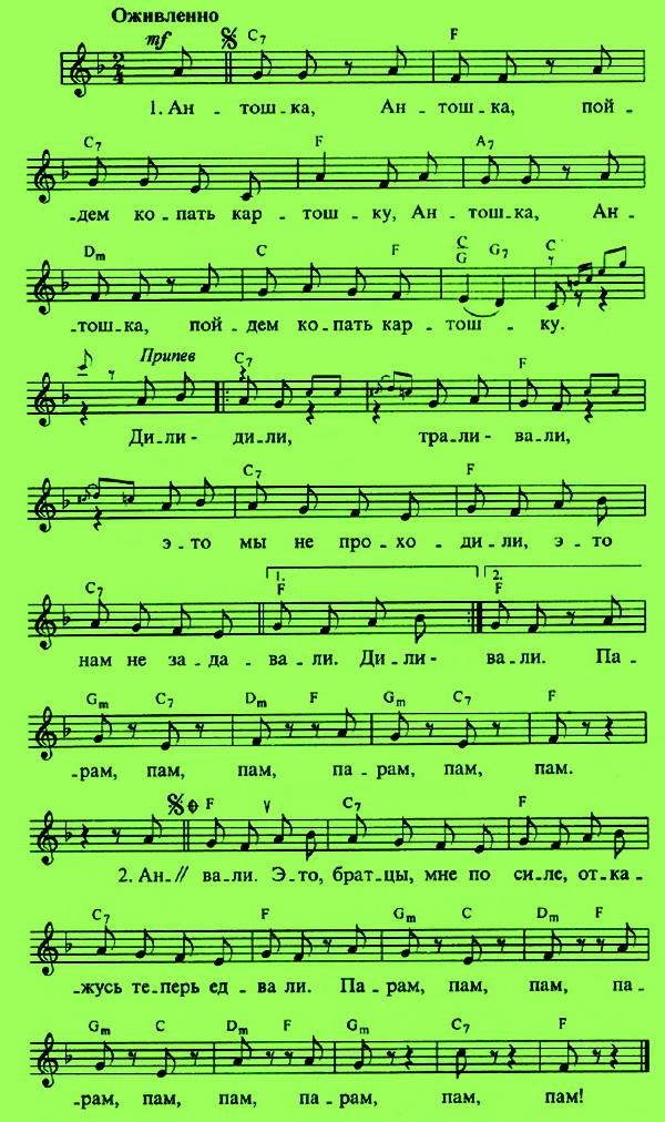 скачать бесплатно детскую мелодию без слов