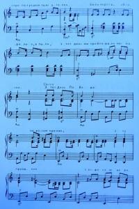 День Победы - ноты песни