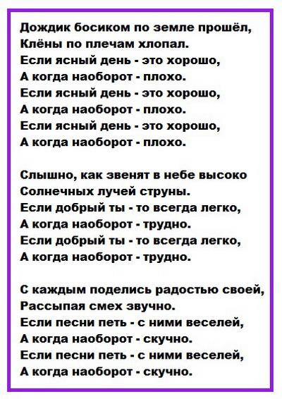 Песня кота леопольда если дробый ты текст