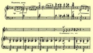 Не повторяется такое никогда - ноты для фортепиано